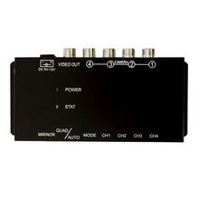 Control IR 4 Cámaras de Vídeo Cámaras de Control Interruptor de Imagen combinador Caja para el Coche Reproductor de DVD de Radio Estéreo GPS PC navegación