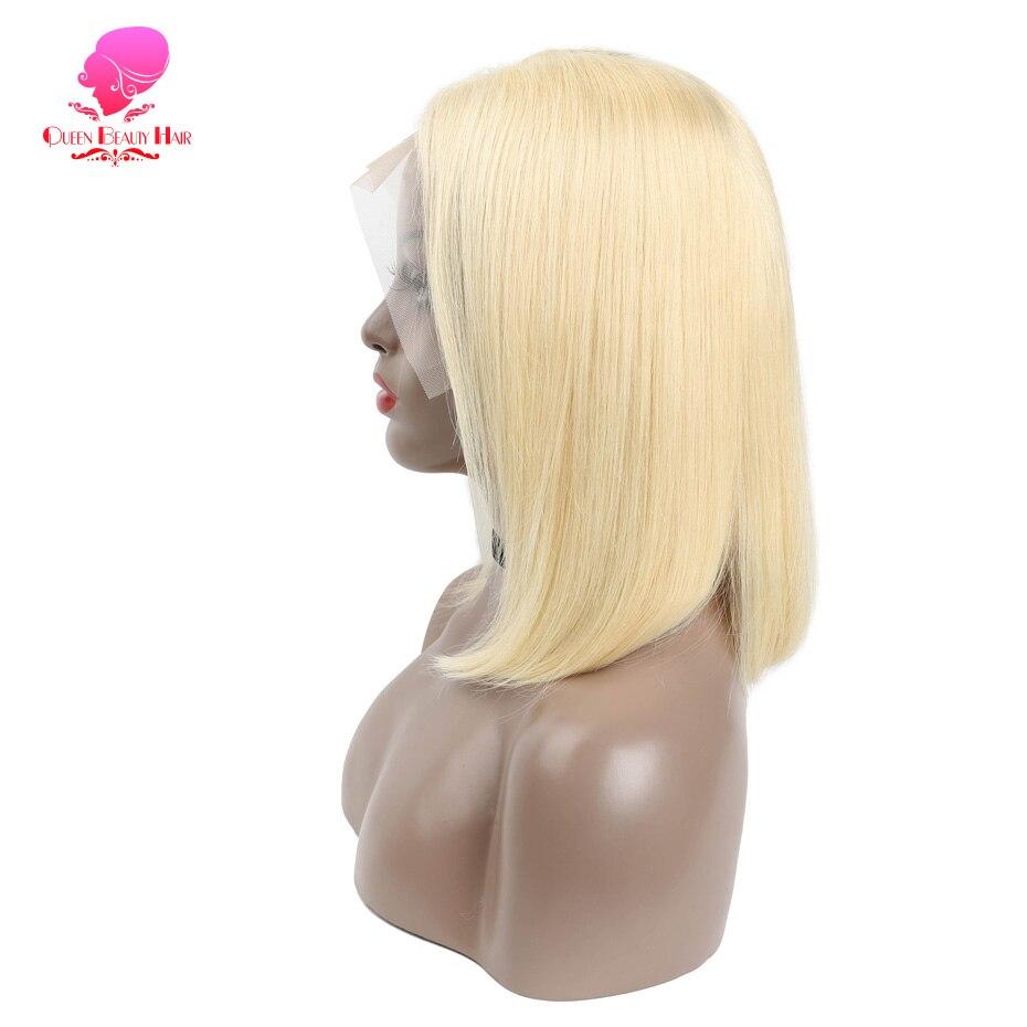 bob wig (4)