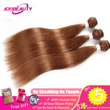 Addbeauty 30 Color Honey Blonde Light Brown Bundles Straight Brazilian Human Remy Hair Pre-colored Weave Extension Double Weft(China)