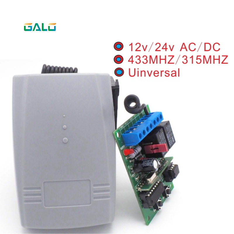 GALO High Quality Universal Remote Receiver Combination For Swinging Sliding Barrier Garage Door Control