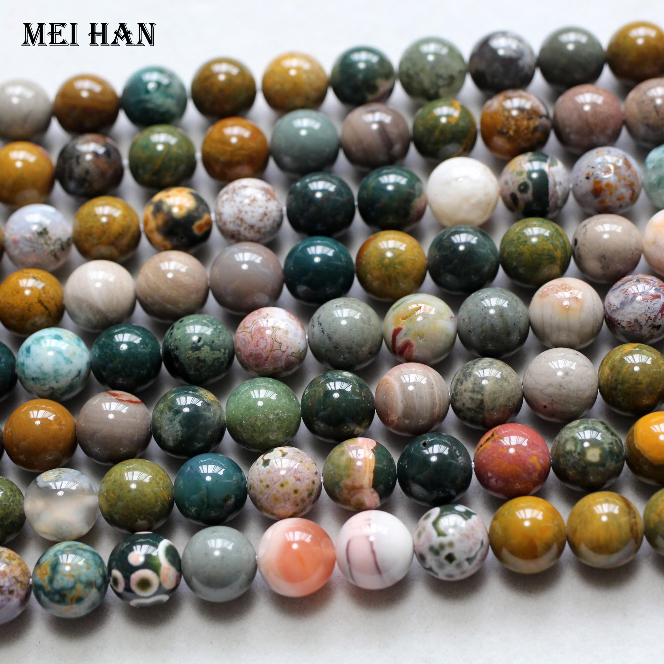 Leopardskin Jasper Round Beads 6mm Mixed 60 Pcs Gemstones DIY Jewellery Making