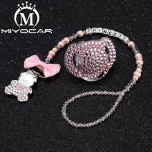 MIYOCAR personalized pacifier clip  pacifier holder with pacifier set princess style bling bling set unique gift SP001 omron 3g2a5 sp001 c500 sp001