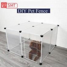 SMARTPET заборы для домашних животных клетка для собак манеж железная сетка кошка щенок Конура Бесплатная комбинация животное птица кролик игра Спящая комната