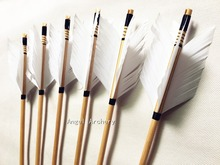 12PK white four feathers high quality cedar wood arrow for hunting users best love