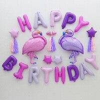 Newest HAPPY BIRTHDAY balloon Set Letters + Flamingo + Star + Heart Foil balloon Set Birthday Party Backdrop Decoration Favors
