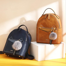 2018 NWE Korean version of the autumn female backpack wild cat college style PU bag simple retro female backpack fashion bag backpack female leather 2018 new mini bag korean version of the wild bag female fashion casual backpack