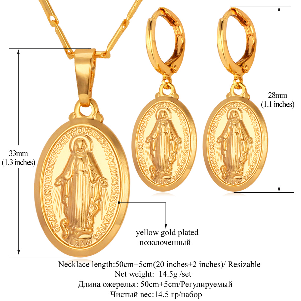 U7 Brand Mother Virgin Mary Necklace Earrings Set Gold Color