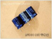 30 ШТ. ELNA голубой халат RE3 серии 220 мкФ/50 В электролитический конденсатор (origl мешок origl упаковка) бесплатная доставка