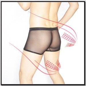Image 1 - Cockcon General panties two pieces panties male seamless transparent panties 1142