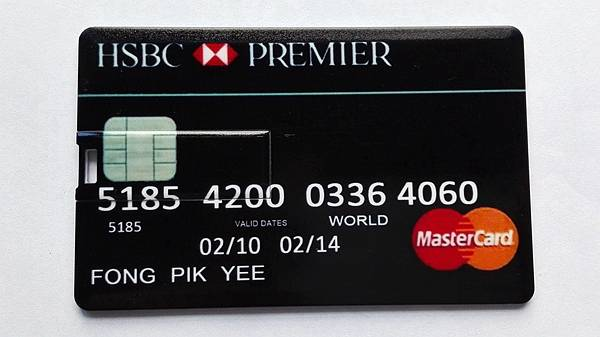 Pen drive HSBC PREMIER Card USB flash drive, pendrive HSBC PREMIER Bank  Card U disk