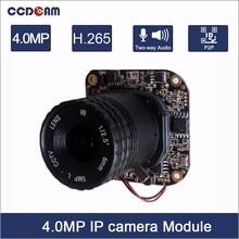 CCDCAM H.265 4MP 1/3″ OV4689 CMOS Sensor Hisilicon 3516D Processor IP Camera Module Board CCTV Camera System