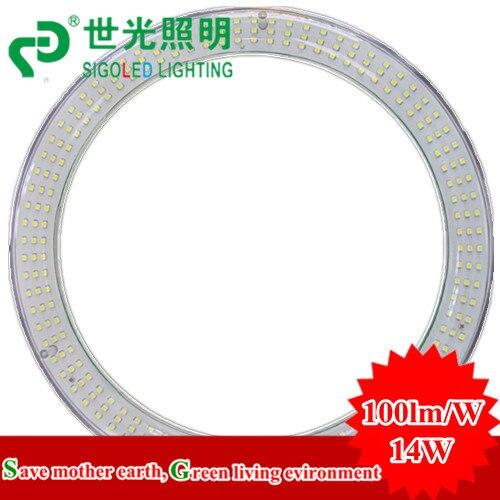 FREE SHIPPING 14W, SMD3528,G10Q,LED Circular Tube/LED circle light/LED Ring lamp/LED Ring light