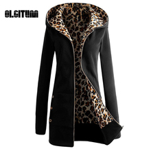 2017 Fashion Autumn Winter Slim Long Sleeve Womens Hooded Zipper Leopard Coat Jacket coat