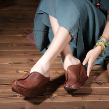 2018 summer new women slippers, deep leather thick muffin and casual shoes with Baotou casual.