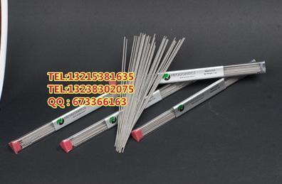 1Tube Dental Lab Technician Products Solder CoCr