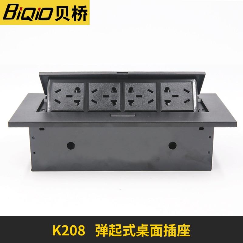 K208 desktop socket multimedia pop-up multi-function desktop cable box desk power panel le100 multi function desktop socket countertop manual flip table plug multimedia interface