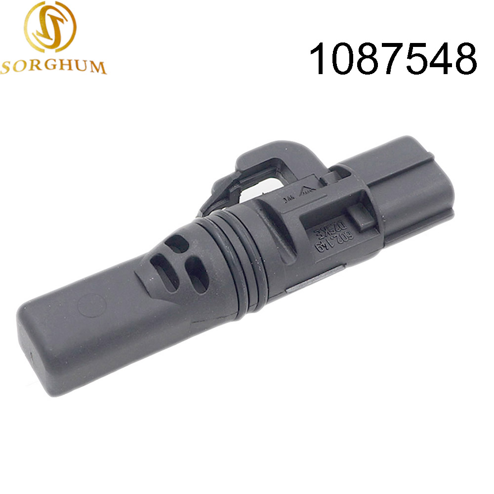 1087548 ford