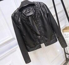 Локомотив clothing pU женщин кожа короткий параграф 2017 новый раунд воротник Тонкий кожаные куртки черный малый кожаный куртка XXL