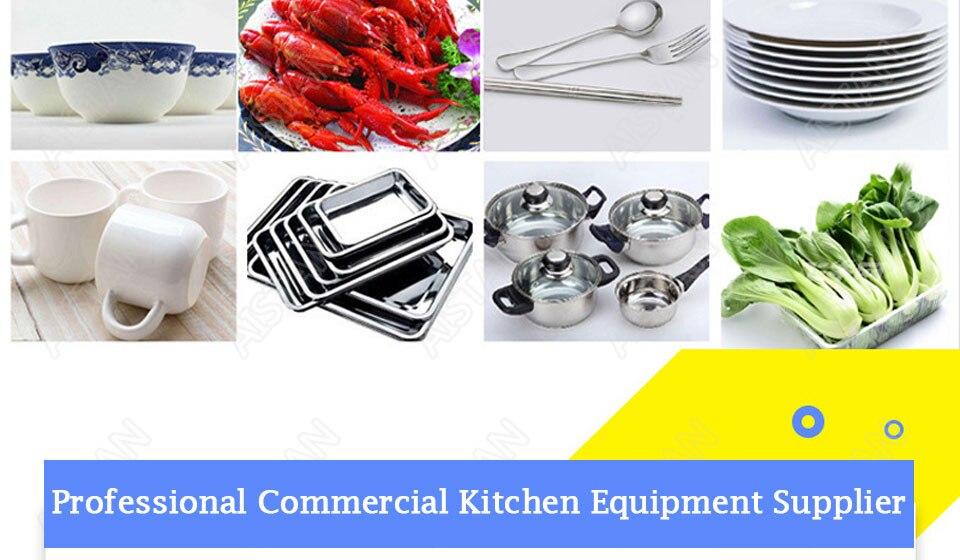 CSB60/CSB80 automatic ultrasonic dishwasher machine for commercial kitchen dish washing 3