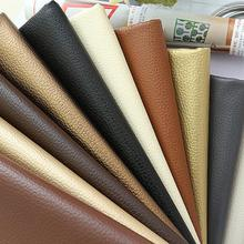 50x140cm Big Lychee Pu Leather Faux embossed leather, Faux L