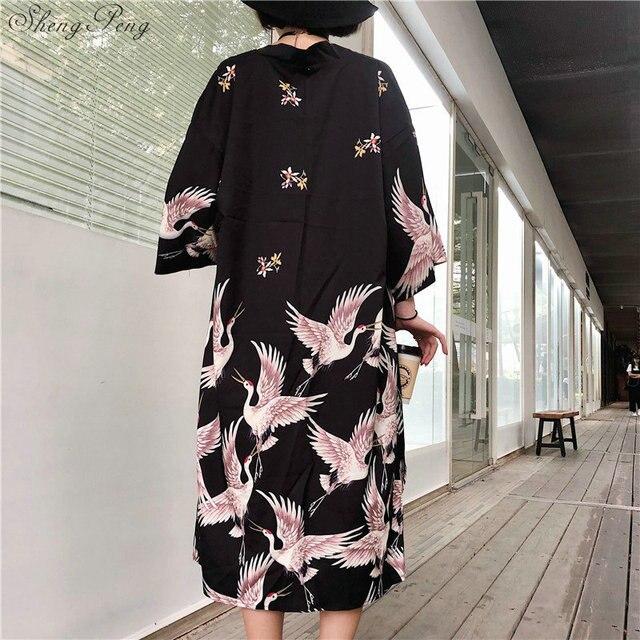Japanese kimono traditional japanese traditional dress korean traditional dress japanese yukata japanese dress yukata  V891 2