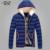 Nova Primavera 2017 Homens Jaqueta de Inverno Da Marca de Alta Qualidade Para Baixo Algodão homens Roupas Da Moda Dos Homens Quentes Jaquetas Casacos Preto Plus Size 4XL