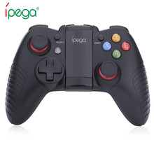 iPega 9067 Wireless Bluetooth Game Controller Joystick with Stretchable Phone Bracket for iPhone iOS Android Smart TV Box