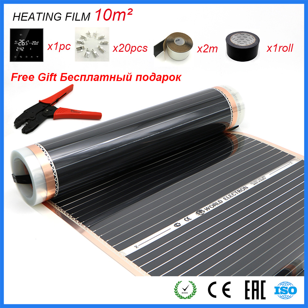 Free Gift Heating Film Plier Wifi APP Control Thermostat 10m2 Carbon Foil Good to Human Healthy Infrared Heating Film Set