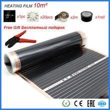 משלוח מתנה חימום סרט Plier Wifi APP בקרת תרמוסטט 10m2 פחמן רדיד טוב כדי אדם בריא אינפרא אדום חימום סרט סט