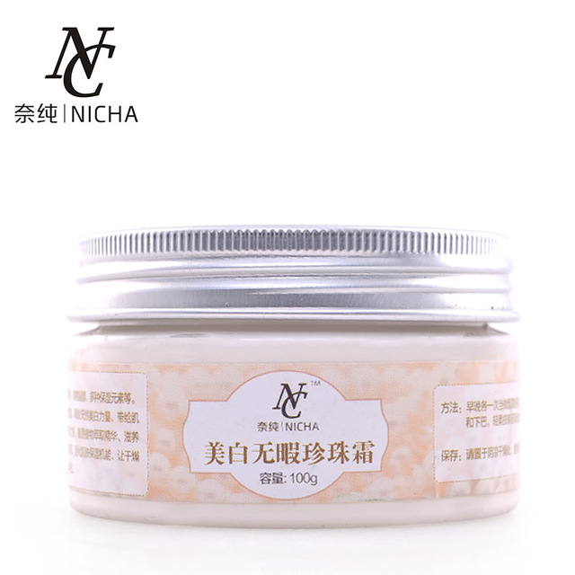 The New Whitening Pay Moisturizing Concealer Pearl Cream Freckle Blemish Shrink pores Thira Compact Sun repair Brighten cream