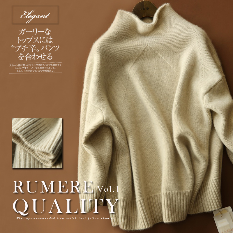 Korean Version of The New Double Thick Loose High Necked Cashmere Sweater Women's Cashmere Pullover Sweater Sweater Jacket