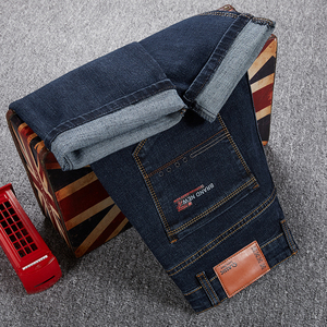 Image 4 - Grote Maat 42 44 46 2020 Voorjaar Nieuwe Mannen Jeans Business Casual Stretch Straight Denim Broek Broek Mannen Merk kleding