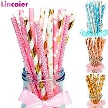 25 pces ouro rosa listrado papel bebendo palhas descartáveis festa talheres aniversário decoração crianças fontes de casamento