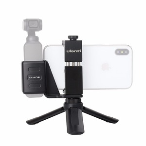 Image 5 - Ulanzi MT 05 Mini Tripod for Phone Smartphone Video Tripod Stand Handle Grip for DJI Osmo Pocket Gimbal Gopro 7 6 5 4