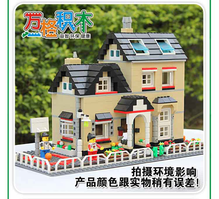 Wange 755pcs City Series Luxury Villa Toy Plastic Model Kits Building Blocks Enlighten Toys For Children Compatible with Lepin 4695pcs lepin 16001 city series firehouse headquarters house model building blocks compatible 75827 architecture toy to children