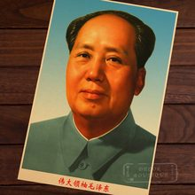 Chinese revolutionary leader Mao Zedong portrait Painting Classic Poster propaganda Canvas Wall Posters Bar Home Decor Gift(China)