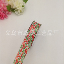 Coloured Grosgrain Ribbon DIY Digital Printing Thermal Transfer Sublimation Whorl With Fruit Series