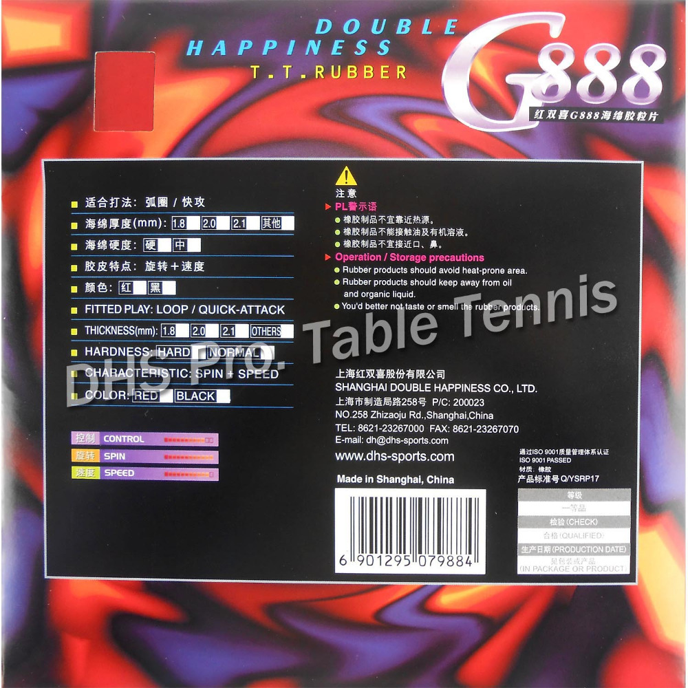 DHS G888  Pips In Table Tennis Rubber With Sponge For PingPong Bat