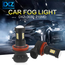 DXZ 2PCS DC 12V-24V Car H8 H11 9005/HB3 9006/HB4 LED Bulb Fog Light Super brights Auto