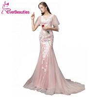 Mermaid Evening Dress Long 2017 New Elegant Tulle Appliqued Soft Prom Dress Long Special Design Evening