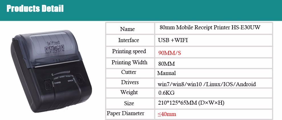Portable-Thermal-Printer_01