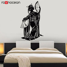 Geisha Japan Girl Dance Asian Style Japanese Wall Stickers Vinyl Art Home Decor Living Room Bedroom Decals Removable Mural 3480 afc asian cup 2019 japan turkmenistan