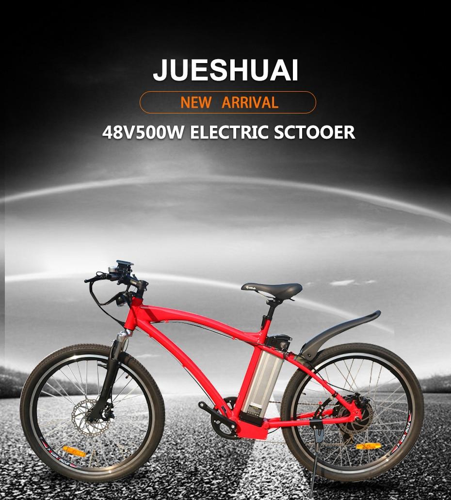 HTB1LMFRB2uSBuNkHFqDq6xfhVXat - 48V 500W 26inch MTB Electrical Bike 48V 12Ah Lithium Battery Mountain Aluminum Alloy 45km/h Quick Velocity 26'' 2.125 Tire LCD Show