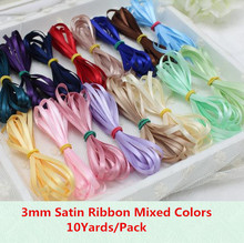 (10 Satin Wrapping Colors