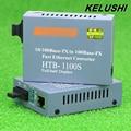 KELUSHI HT-1100S Optical Fiber Media Converter Fiber Transceiver Fiber Converter 25km SC 10/100M Singlemode Single Fiber