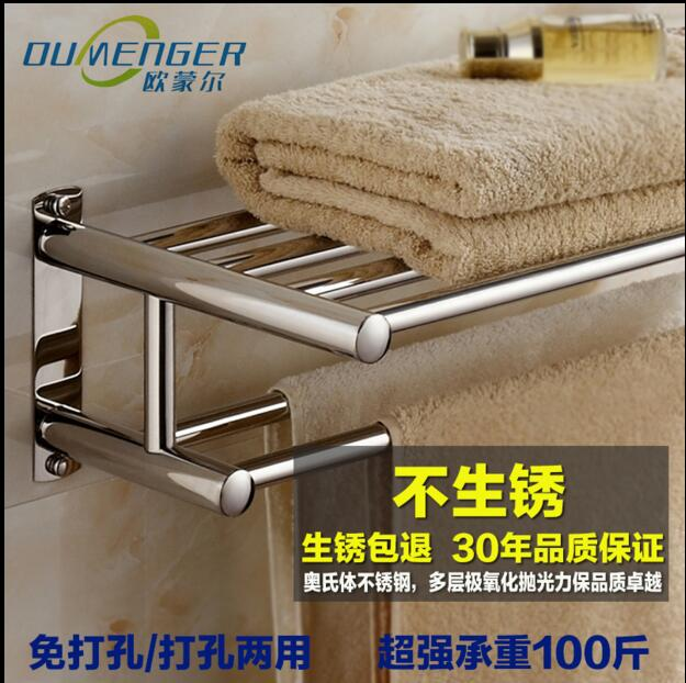 Stainless steel bathroom hardware hanging fittings bathroom shelves