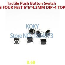 1LOT=50PCS Tactile Push Button Switches four Feet 6*6*4.3mm DIP-4 Top Actuated Black TC-6615-6*6*4.3mm