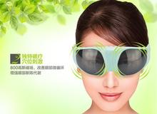 2015 electromagnetic eye care massager relax with microcomputer control alleviate eye fatigue care massager machine