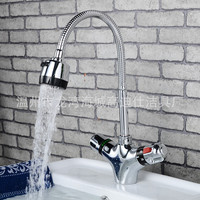 Kitchen Faucets Thermostatic Any Direction Rotating Cold And Hot Water Mixer Torneira Cozinha Double Handle Tap