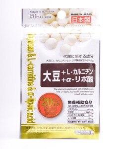 Daiso японская медицинская добавка, соевый, l-карнитин, а-липоевая кислота 3 pacs